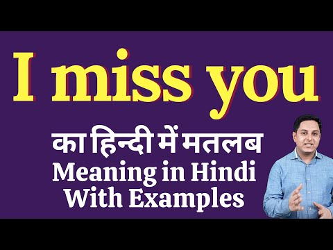 Missing You Best Lines with Sad Miss You Feeling