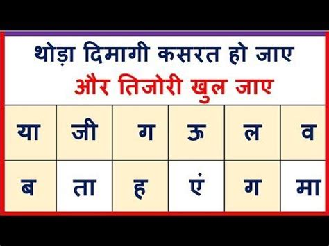 Funny Trick Questions Answers In Hindi - Funny PNG