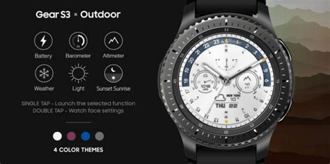Samsung releases Outdoor, Travel and Sports watchfaces for