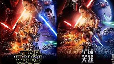 Chinese Version of The Force Awakens Poster Noticeably